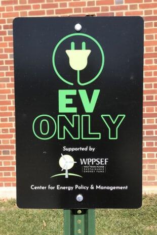 WPPSEF signage